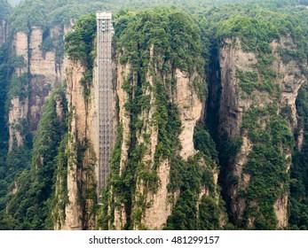 Hunan Xiang Xhangjiajie national forest park Bailong Elevator