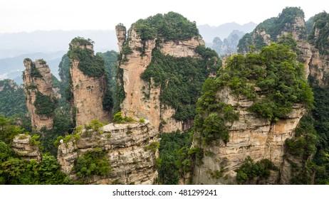 Hunan Xiang Xhangjiajie national forest park