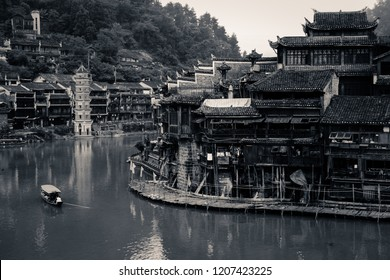 HUNAN,CHINA 1 september 2017 - Landscape of Pheonix ancient city(Fenghuang) wih black and white
