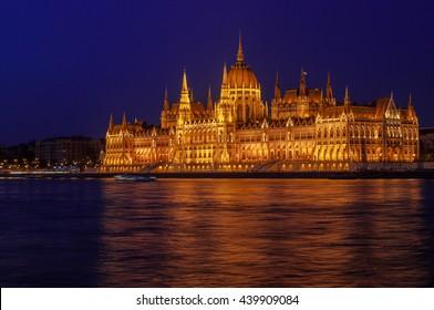 Hungarian Parliament Building Országház