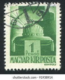 HUNGARY - CIRCA 1942: stamp printed by Hungary, shows Crown of St. Stephen, circa 1942