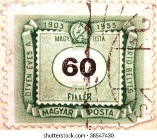 HUNGARY - CIRCA 1951: A stamp printed in Hungary shows 60 filler, series, circa 1951