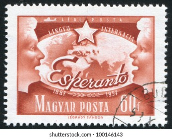 HUNGARY - CIRCA 1957: stamp printed by Hungary, shows speaking people, circa 1957