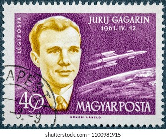 HUNGARY - CIRCA 1962: a stamp printed in the Hungary shows Yuri A. Gagarin, Astronaut, the First Human into Outer Space