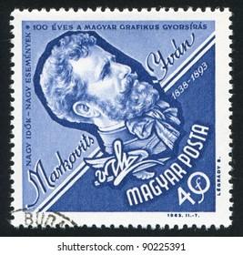 HUNGARY - CIRCA 1963: stamp printed by Hungary, shows Ivan Markovits, circa 1963