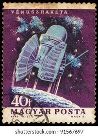 HUNGARY - CIRCA 1963: A stamp printed in Hungary shows spacecraft Venus space probe, series U.S. & USSR Spacecraft, circa 1963