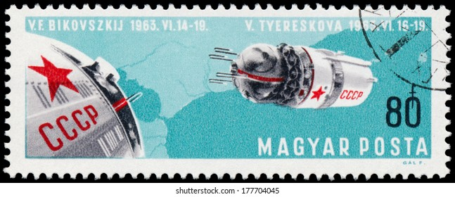 HUNGARY - CIRCA 1966: stamp printed by Hungary, shows Manned Space Travel, circa 1966