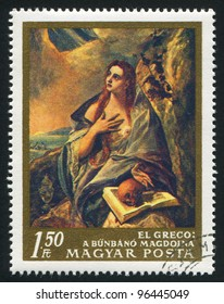 HUNGARY - CIRCA 1968: A stamp printed by Hungary, shows Mary Magdalene, by El Greco,  circa 1958