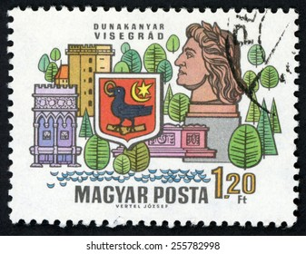 HUNGARY - CIRCA 1969: post stamp printed in Hungary (Magyar) shows coat of arms and buildings of Visegrad; towns of Danube Bend (Dunakanyar); Scott 1986 A430 1.20 fo, circa 1969