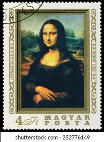 HUNGARY �¢?? CIRCA 1974: Stamp printed in Hungary shows an image of Mona Lisa or La Gioconda from Leonardo Da Vinci, circa 1974.