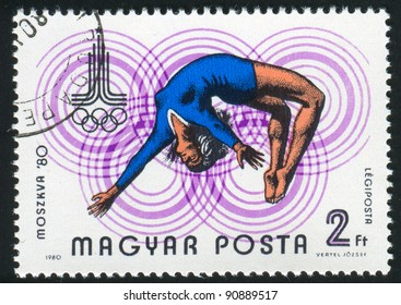 HUNGARY - CIRCA 1980: stamp printed by Hungary, shows gymnastics, circa 1980