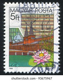 HUNGARY - CIRCA 1983: stamp printed by Hungary, shows Heviz and Lotus in the Lake, circa 1983