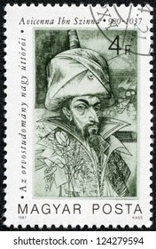 HUNGARY - CIRCA 1987: stamp printed by Hungary, shows Avicenna or Ibn Sina, Islamic pharmacist, circa 1987