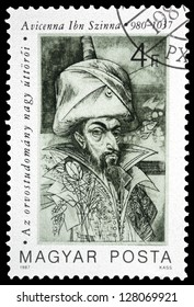 "HUNGARY - CIRCA 1987: A stamp printed in Hungary, shows portrait of Avicenna Ibn Sina (Kanun book of medical rules), 980 - 1037, with the same inscription, series ""Pioneers of Medicine"", circa 1987"