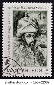 HUNGARY - CIRCA 1987: A stamp printed in Hungary shows portrait of Avicenna Ibn Sina (Kanun book of medical rules), circa 1987