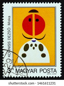 """HUNGARY - CIRCA 1989: A stamp printed in Hungary from the """"Modern Paintings"""" issue shows Miksa by Dezso Korniss, circa 1989."""