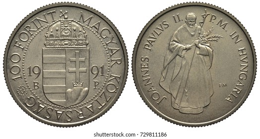 Hungary Hungarian coin 100 forint 1991, subject Papal Visit to Hungary, crowned shield with designs divides date within central circle, Pope John Paul II with crosier and grain stalks,