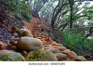 Huoyanshan Nature Reserve, Beautiful landscape at Miaoli Sanyi, Taiwan