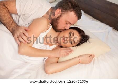 Husband Wife Wake Morning Bedroom Love Stock Photo Edit Now