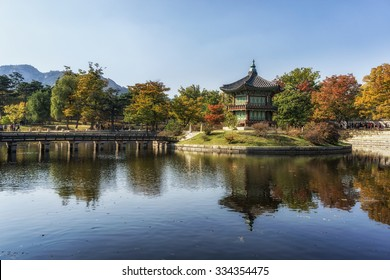Hyangwonjeong autumn fall reflections in seoul, south korea. Fall foliage reflecting on the lake surrounding the pavilion. The pavilion is lcoated in gyeongbokgung in seoul, south korea.