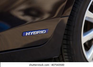 Hybrid sign from Hybrid car