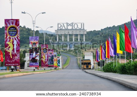 HYDERABAD, INDIA - NOVEMBER 2, 2013: Entrance of Ramoji Film City at Hayathnagar. At 1666 acres, it is the largest integrated film city in the world.