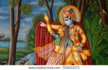 HYDERABADINDIAAUGUST 16 Wall Art Hindu God Sri Stock Photo (Edit Now ...