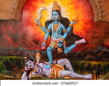 Shiva-shakti Images, Stock Photos & Vectors | Shutterstock