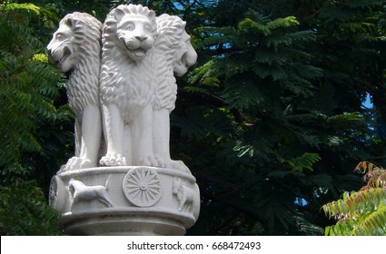 HYDERABAD,INDIA-JUNE 21:view of State Emblem of India,depiction of Lion Capital of Ashoka adopted on 26 January 1950, Republic day on June 21,2017 in Hyderabad,India
