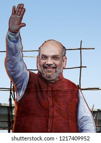 HYDERABAD,INDIA-OCTOBER 28 : View of Indian Politician Cut Out of Amit shah,president of Bharatiya Janata party or BJP, present ruling party in a  convention  on October 28,2018 in Hyderabad,India