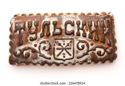 HYOGO, JAPAN - OCTOBER 13, 2014: Tula gingerbread, famous type of imprinted Russian gingerbread originating from the city of Tula, Russia. Baked since 17th century, they become signature souvenirs.