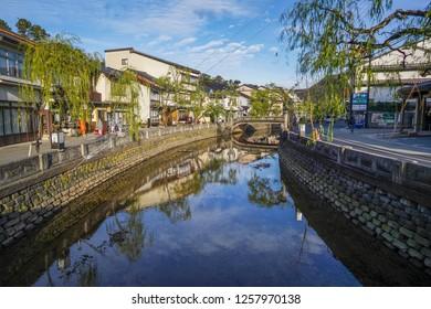 Hyogo - Nov. 16, 2018: Peaceful view of main street and river of Kinosaki Onsen