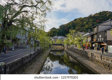 Hyogo - Nov. 16, 2018: Peaceful view of main street and river of Kinosaki Onsen