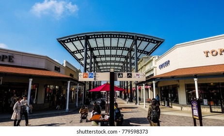 Hyogo,Japan - 3 November 2017 :Kobe Sanda PREMIUM OUTLETS in Kobe Japan.cloth shop