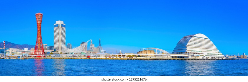Hyogo,Japan - January 19, 2019: Harbor of Kobe in Japan.Kobe Harborland is a shopping and entertainment district the waterfront of Kobe's port area.