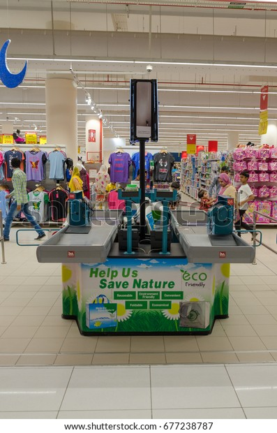 Hyperstar Supermarket Hyperstar Packages Mall Lahore Stock