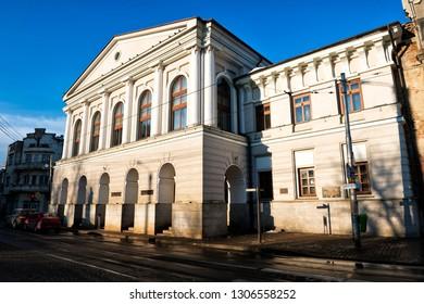 The Iasi Philharmonic - or the Notre Dame de Zion Institute Building. Romania.