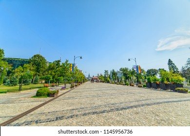 IASI, ROMANIA - JUL 21, 2017: The Boulevard Stefan cel Mare. Architecture and streets of the old town Iasi. Picture taken during a trip to Romania.