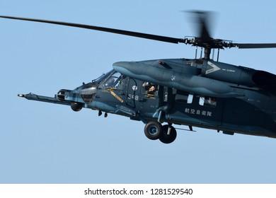 Ibaraki, Japan - December 01, 2018:Japan Air Self Defense Force UH-60J Black Hawk Search and Rescue helicopter at Hyakuri AB air show.