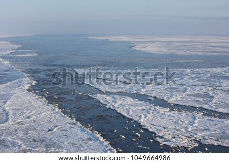The ice of the Barents sea, Arctic ocean