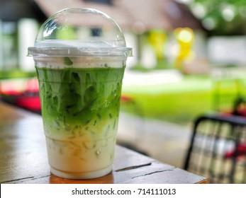 Ice Green Tea Matcha Latte