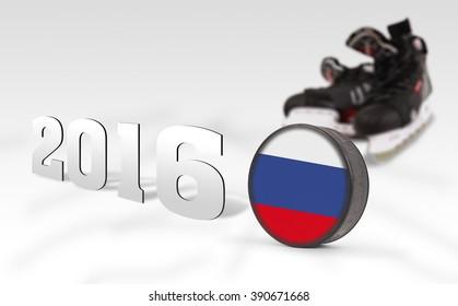 ice hockey world championship 2016 RUSSIA
