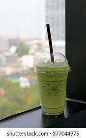 Ice matcha green tea