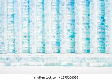 Ice wall. Located in Harbin, Heilongjiang, China.