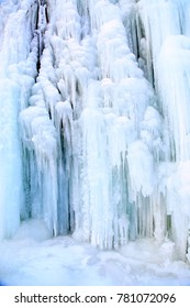 Ice waterfall,A close-up