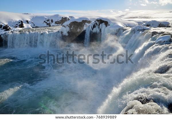 Iceland Dettifoss waterfall winter