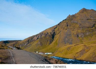 Iceland, high mountain cliff. Beautiful landscape