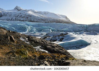 Iceland Svinafellsjokull Vatnajokull?