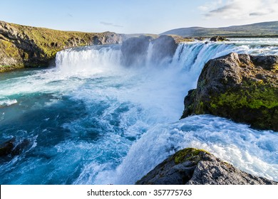 "the Icelandic waterfall called ""Godafoss"""