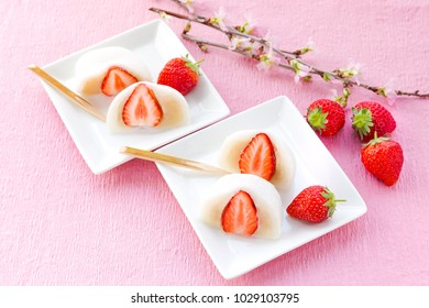 Ichigo Daifuku, Japanese confection made from a strawberry and rice cake